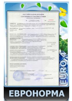 """Что такое экологический сертификат """"ЕВРО"""""""